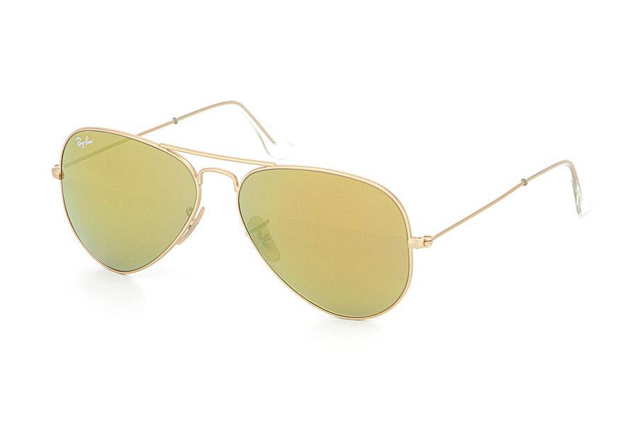 купить оригинальные очки Ray Ban в украине  e58370067b74b