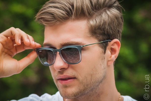 Ray-Ban Youngster Wayfarer RB4221 6226/8G на людях 5