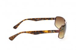 Очки Ray-Ban Active Lifestyle RB3445-014-51 Brown | Faded Brown Gradient