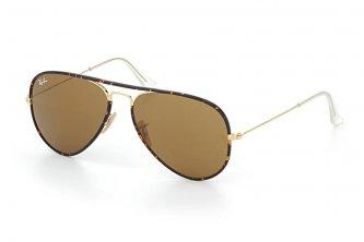 Ray-Ban на распродаже купить солнцезащитные очки с примеркой   RB.UA d6b6ec1b048