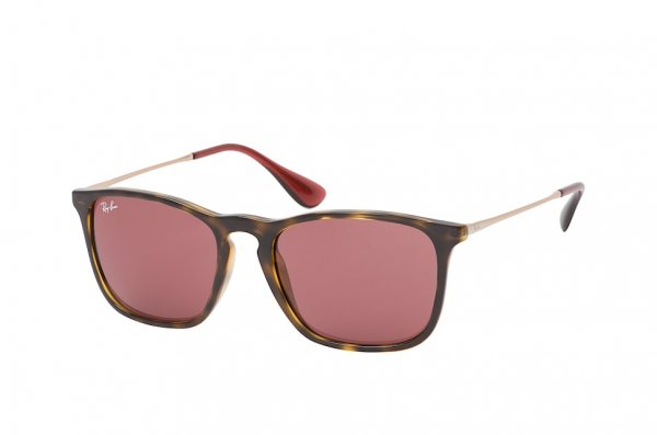Очки Ray-Ban Chris RB4187-6391-75 Havana | Dark Vinous