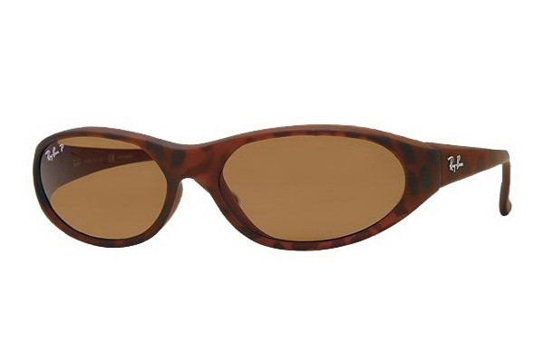 Очки Ray-Ban Daddy-O RB2015-W2689 Matte Havana | Natural Brown Polarized