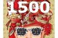 ���������� Ray-Ban �� 1500 ���.