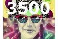 ���������� Ray-Ban �� 3500 ���.