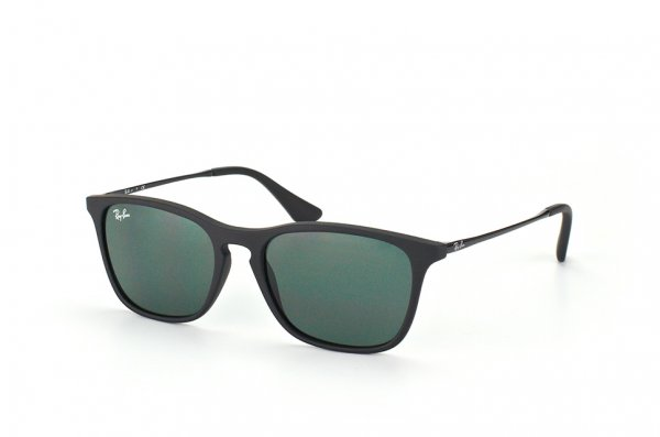 Очки Ray-Ban Kids and Junior Chris RB9061S-7005-71 Black | Grey/Green