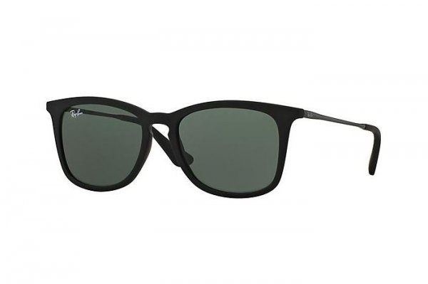Очки Ray-Ban Kids and Junior RB9063S-7005-71 Matt Black | Grey/Green