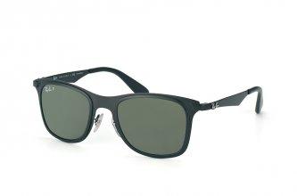 Ray-Ban Wayfarer Flat Metal купить солнцезащитные очки с примеркой ... df9bb713d5180
