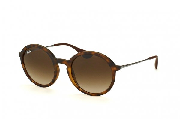 Очки Ray-Ban Youngster Round RB4222-865-13 Havana/ Gunmetal  |  Brown Gradient